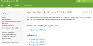 0.Download SDK